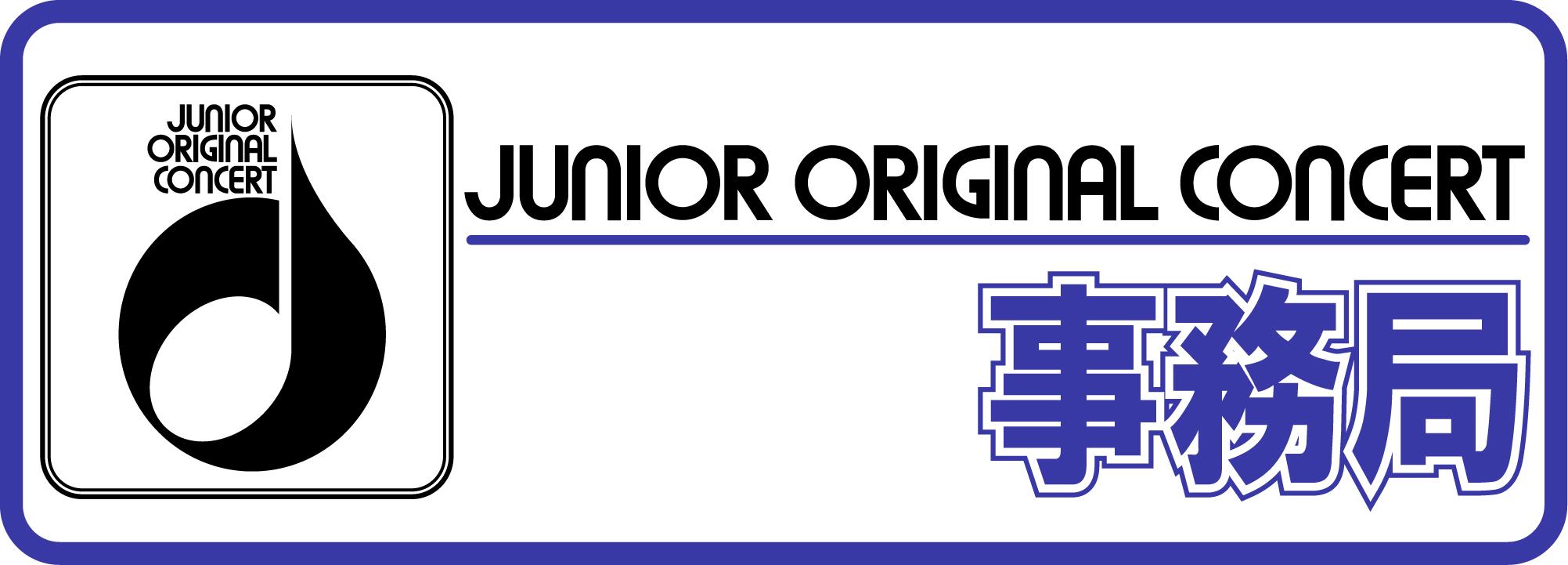 JOC事務局ロゴ2
