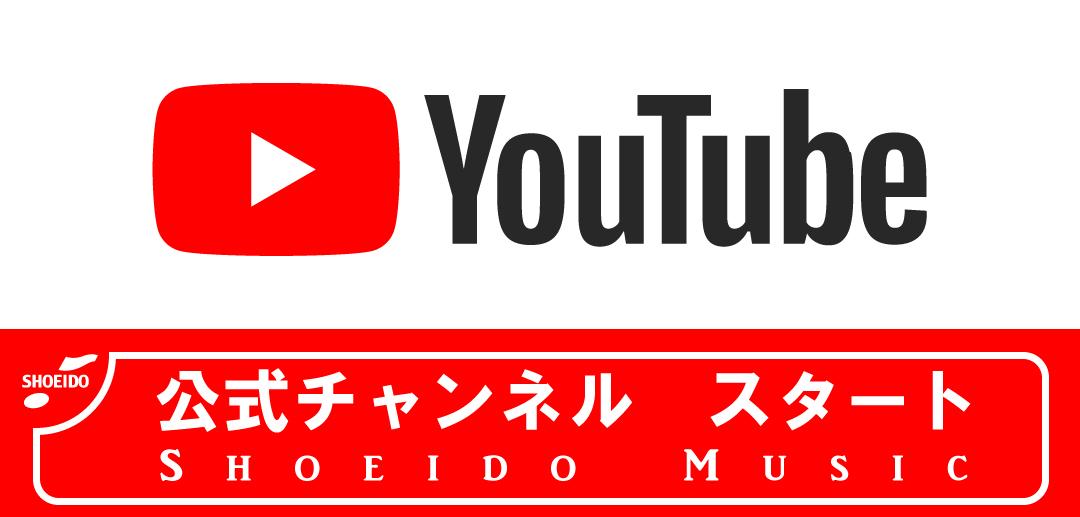 youtube はじめました