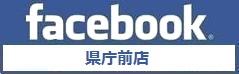 facebook-ken