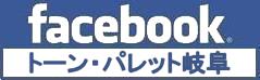 facebook-tpg