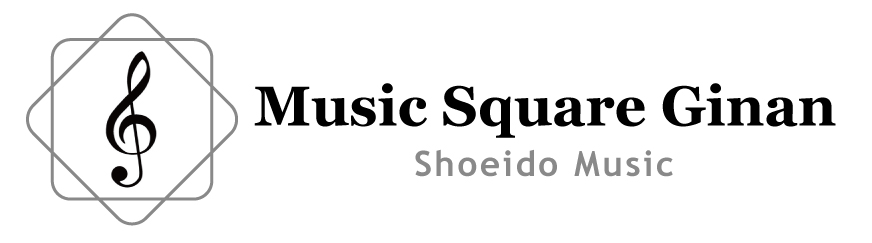 ミュージックスクエア岐南ブログ