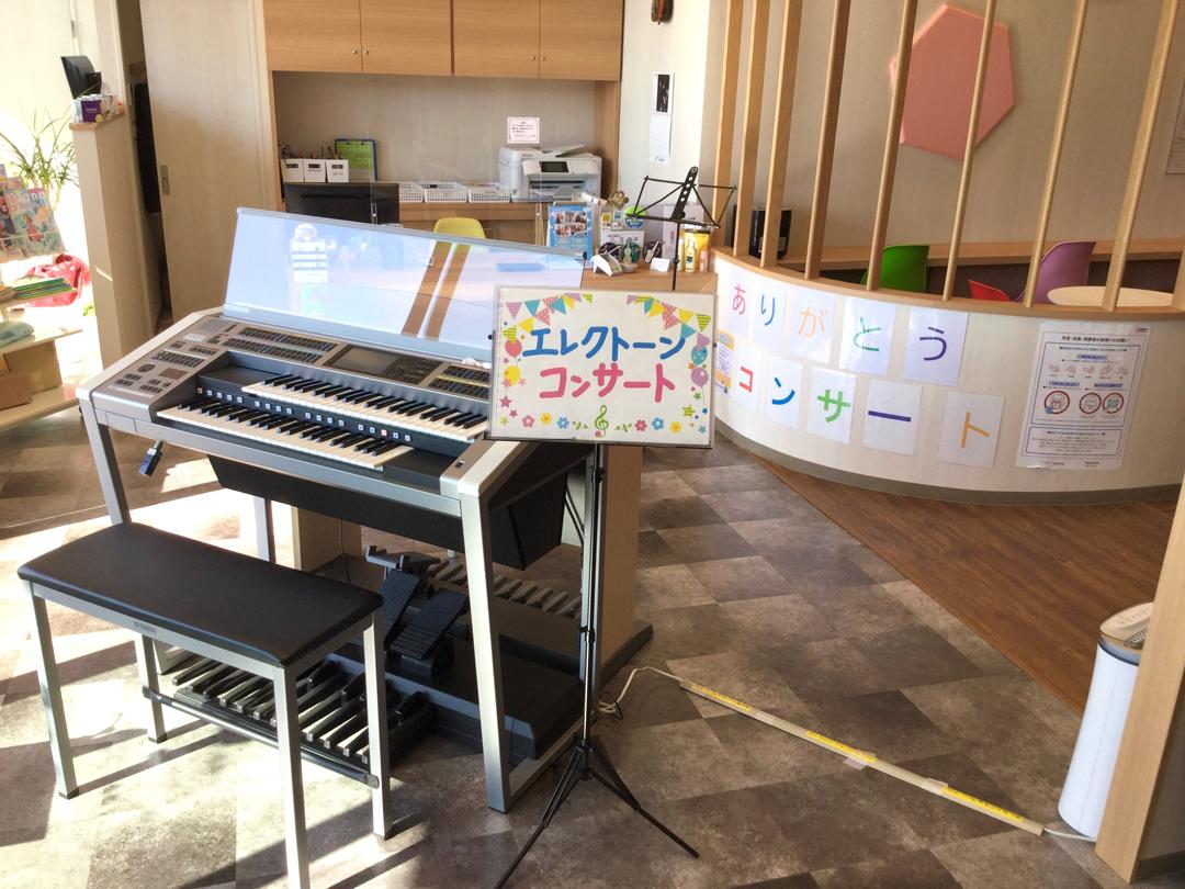 鵜沼1周年記念コンサート1