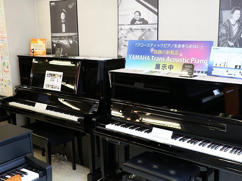 可児店店頭ピアノ